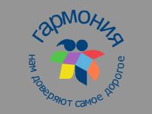 Анимация логотипа 2