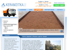 Редизайн keramzitka.ru